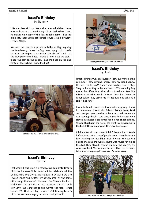 DANI Days Volume 142_Page_07