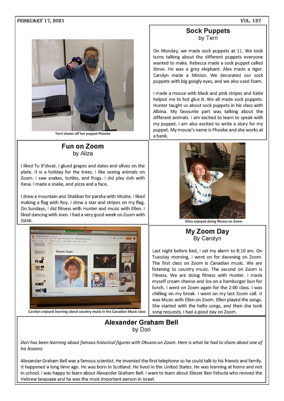 DANI Days Volume 137_Page_11